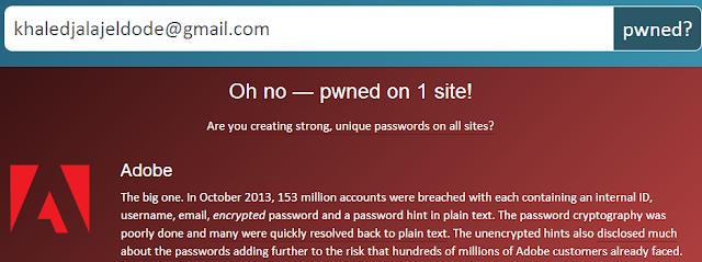 تم نشر إيميلك عند إختراق المواقع التي إشتركت بها ( مثل أدوبي )