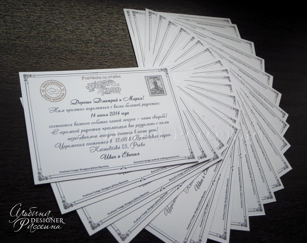 Организация свадеб заграницей Нижний Новгород.