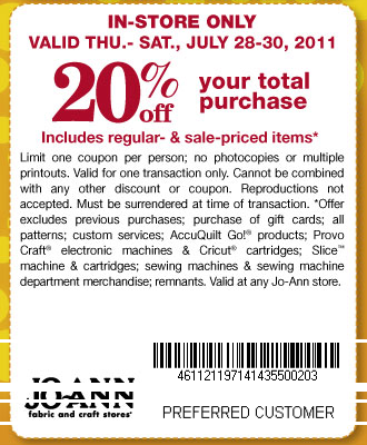 Worlds of fun coupon deals