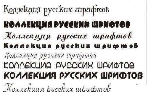 font ar�ivi-1 indir