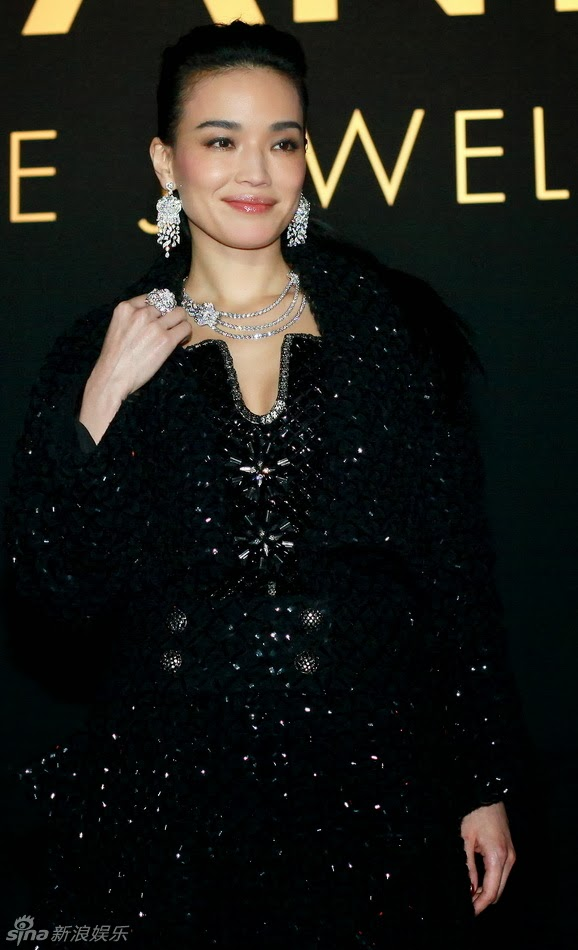 Taiwanese actress Shu Qi at event   China Entertainment News