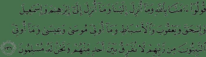 Surat Al-Baqarah Ayat 136