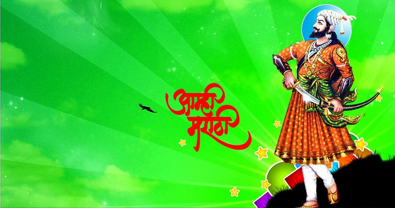 shivaji maharaj hindu god wallpapers download