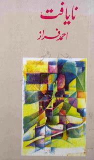Nayafat By Ahmed Faraz