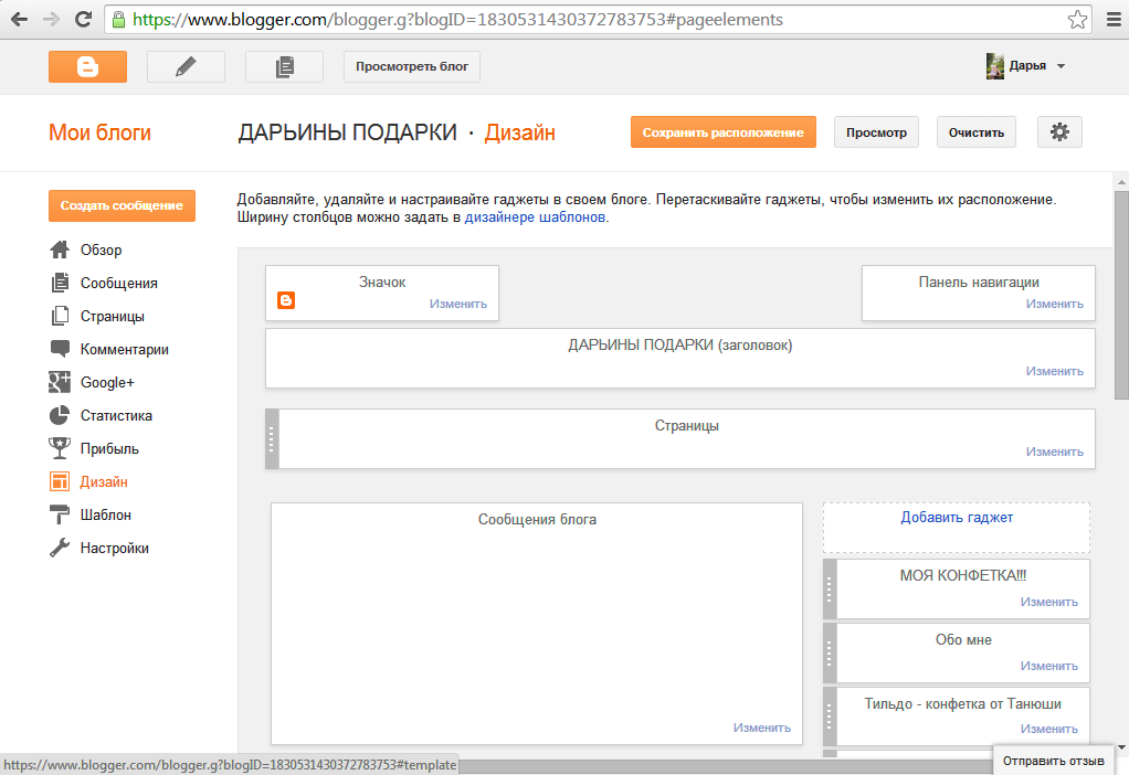 Как сделать ссылку к баннеру - Peresvetgk.ru