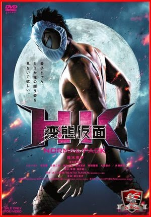 Download Filme Hentai Kamen – DVDRip AVI + RMVB Legendado