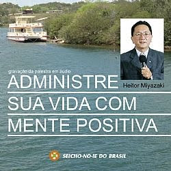 Novo CD do Prof. Heitor Miyazaki