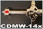 獣王の強化装備 CDMW-14x