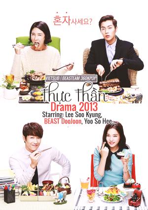 Thực Thần 1 - Lets Eat 1 (2014)