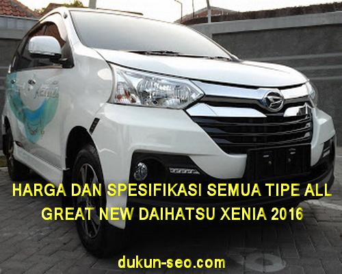 HARGA DAN SPESIFIKASI SEMUA TIPE ALL GREAT NEW DAIHATSU XENIA 2016