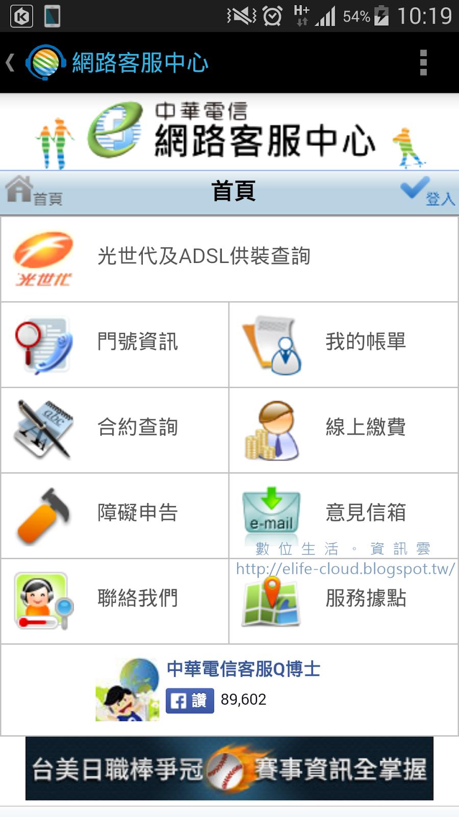 光世代光纖寬頻上網推薦100M/40M 安心上網│中華電信HiNet