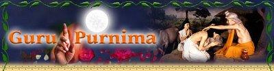 Guru Purnima Wishes Guru Purnima Pictures