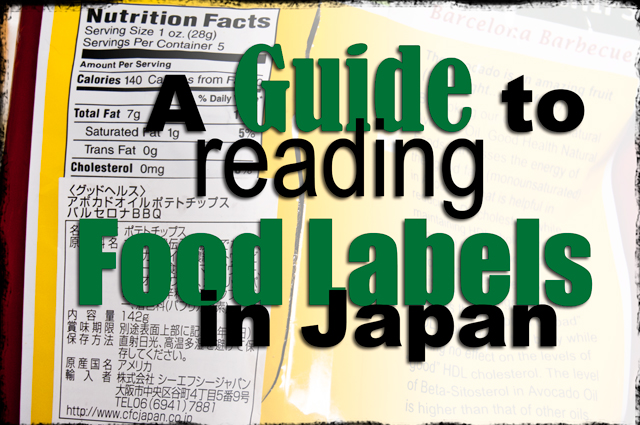 food label, nutrition label, Japan, Japanese, English