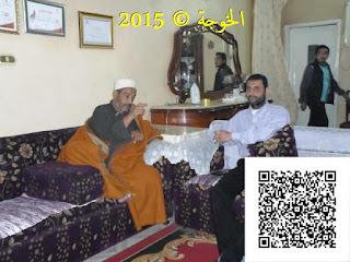 الخوجة ,  التعليم, الحسينى محمد, المعلمين, المنوفية, بركة السبع, ايمن لطفى