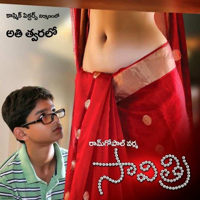 Ram Gopal Varma Savithri Movie FirstLook Photos