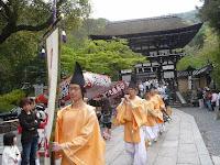 月読神社の唐櫃