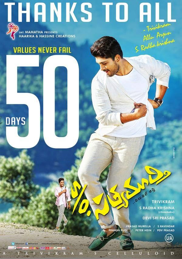 son of satyamurthy 50 days wallpapers