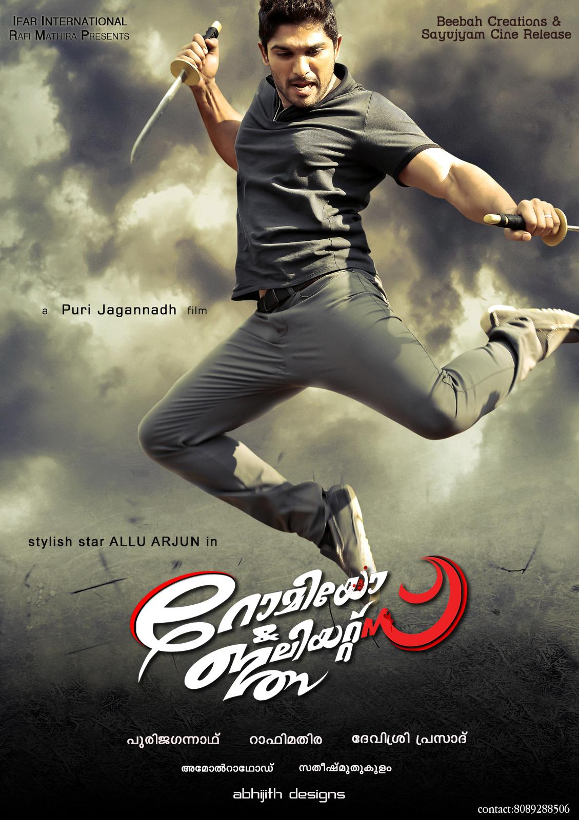 Allu Arjun Fans Calicut Allu Arjun Romeo And Juliets Malayalam