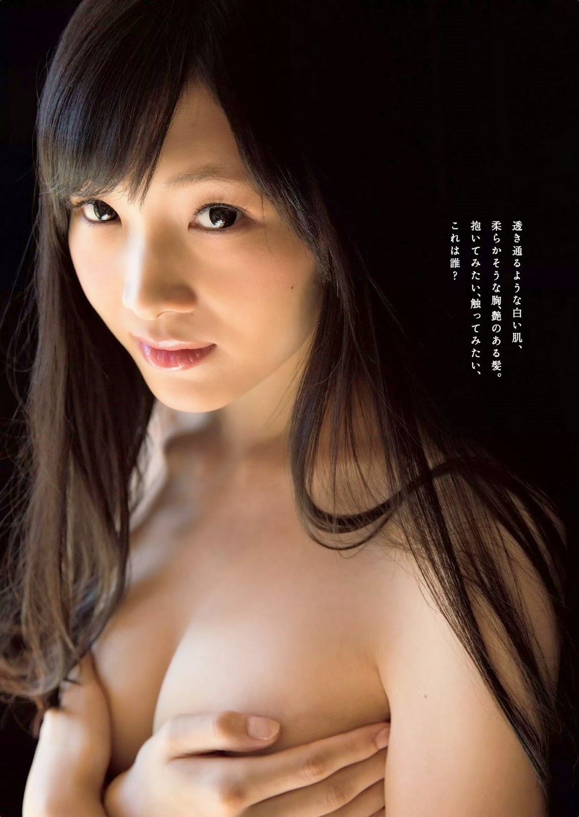 Takeuchi Ami たけうち亜美 Weekly Playboy April 2015 Photos 3