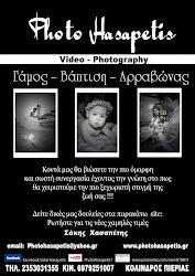FOTO HASAPETIS