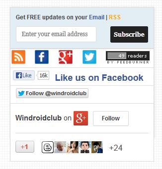 Προσθήκη όλων σε ένα subscription box στον blogger