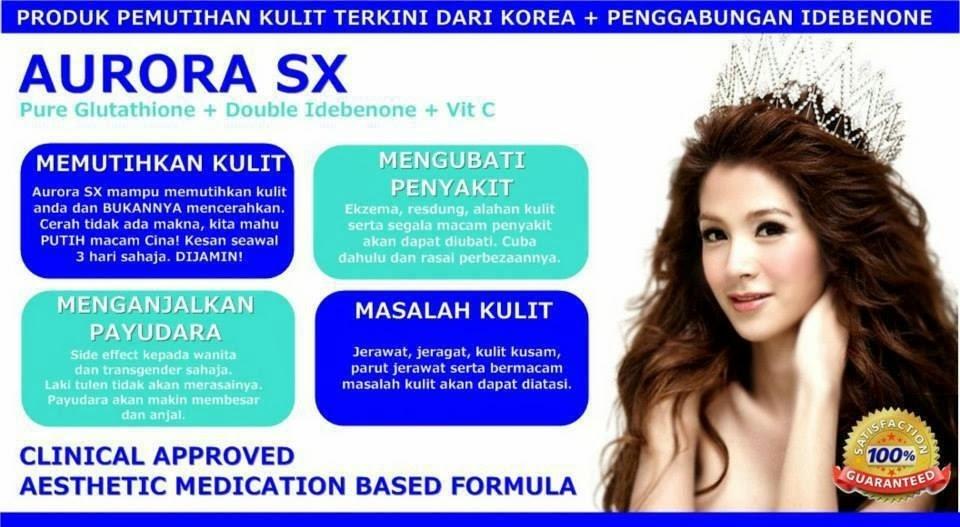 hyroxycut sx 7 side effect | eXiire