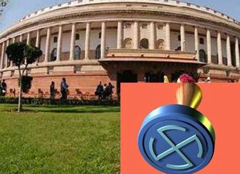 Parliament Election-2014