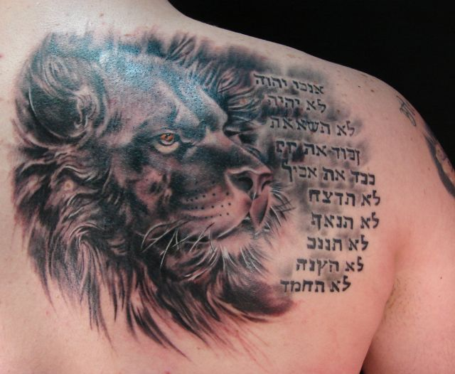 20 Lion Tattoojpg