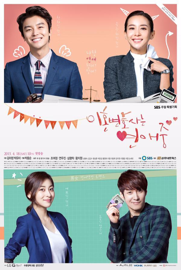 Drama Korea Divorce Lawyer In Love Subtitle Indonesia