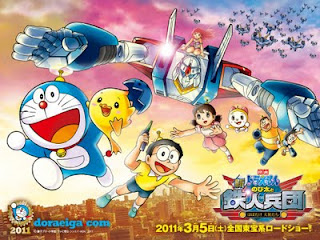 Download Subtitle Doraemon The Movie 2011