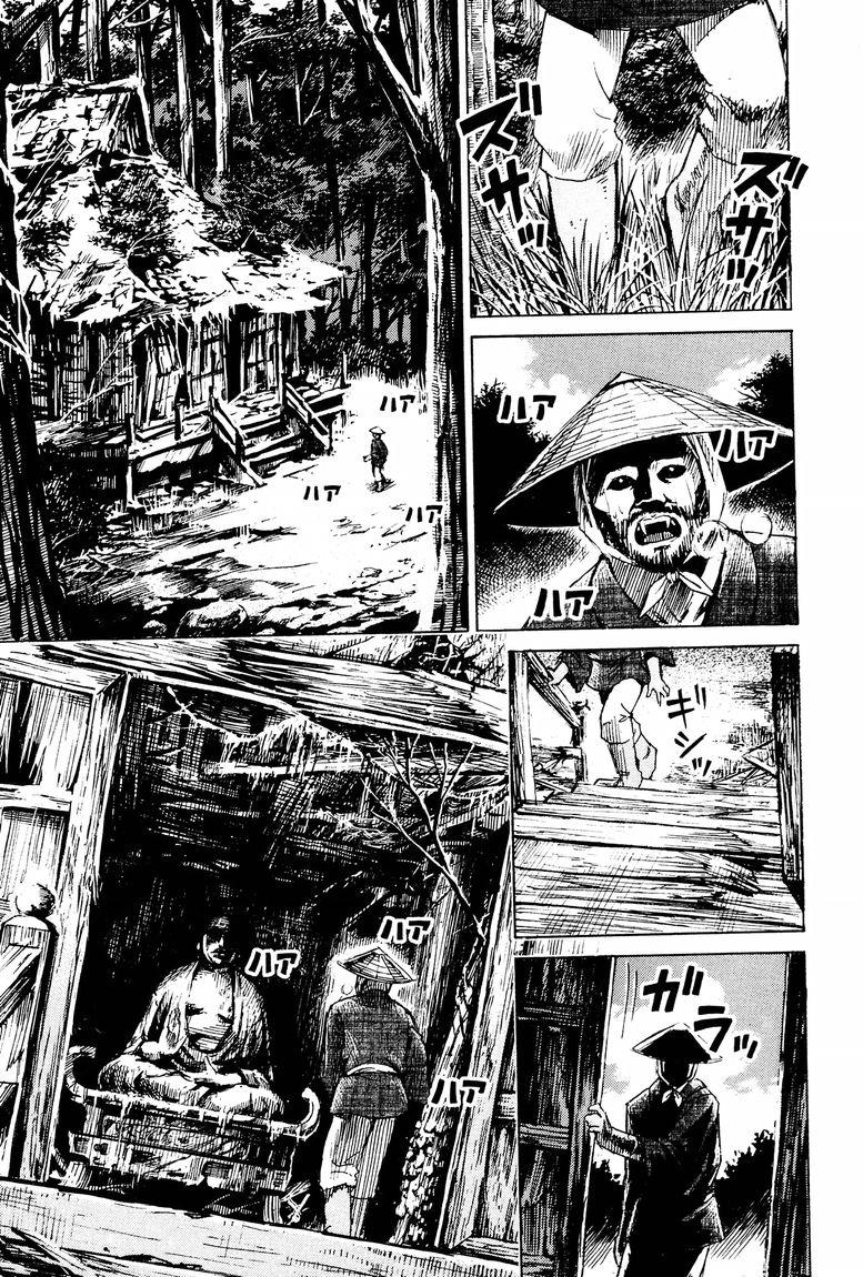 Higanjima chap 53 page 16 - IZTruyenTranh.com