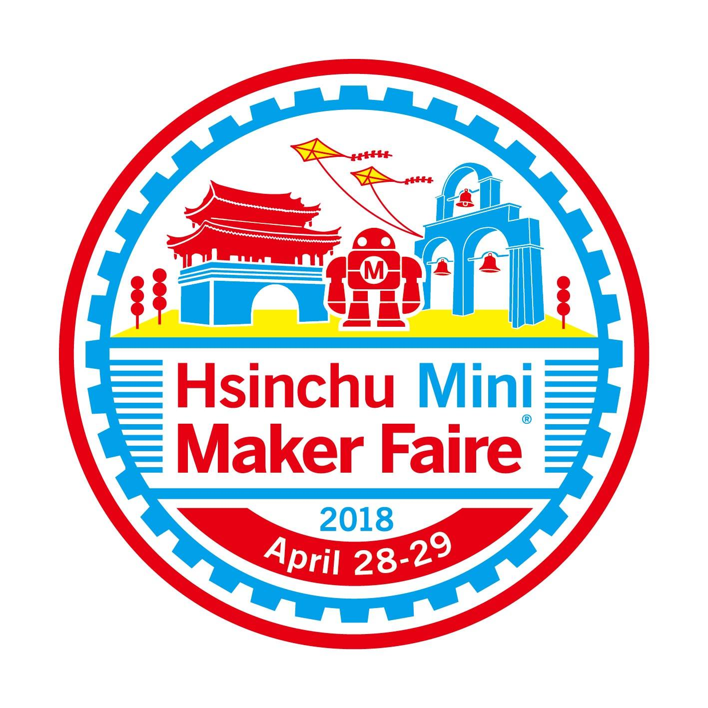Hsinchu Mini Maker Faire