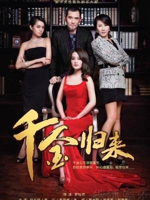Thiên Kim Trở Về - Daughter\'s Back (2014)