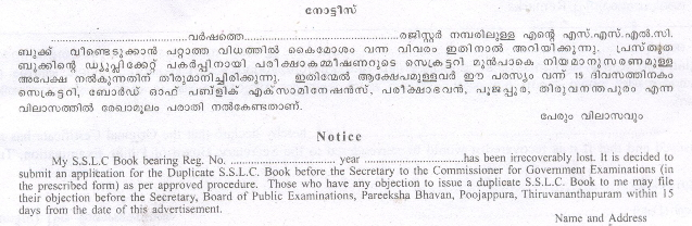 Publish in News Paper for Loss of SSLC Certificate