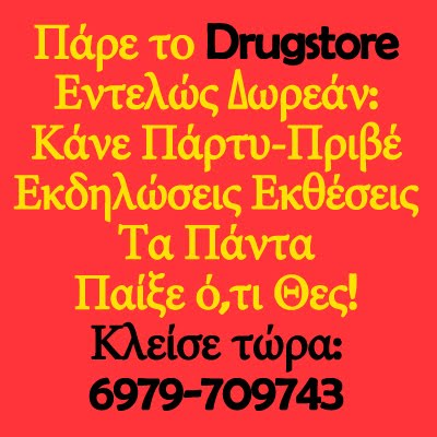 The Drugstore