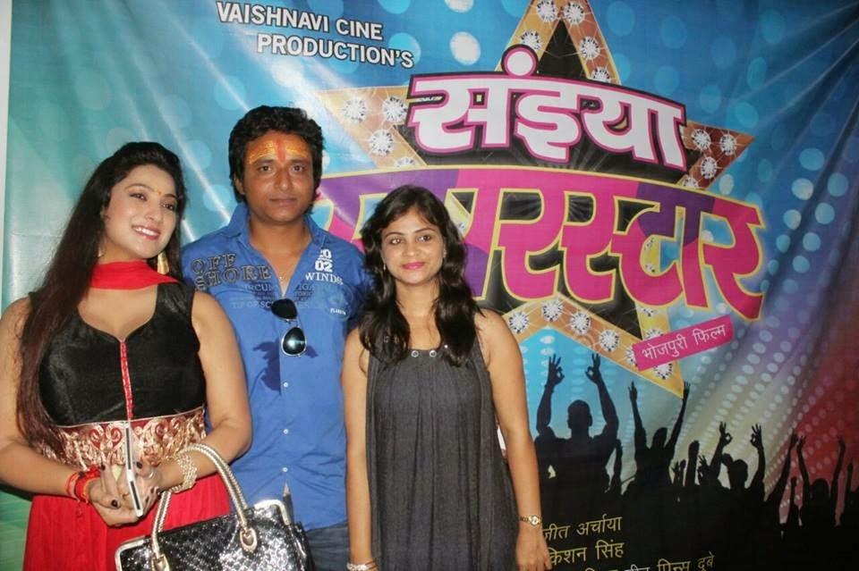 Bhojpuri Mpvie actress urvashi chaudhary and actor Amrish Singh at 'Saiyaan Superstar' Launch