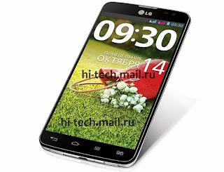 Optimus G Pro Lite Dual