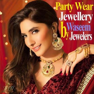 Party Wear New Jewellery Designs