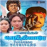 Vanakkam Vadiyare 1991 Tamil Movie Watch Online