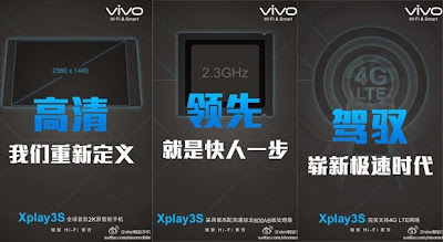 Vivo Xplay 3S, the first smartphone with a screen of 2560 x 1440 pixels?