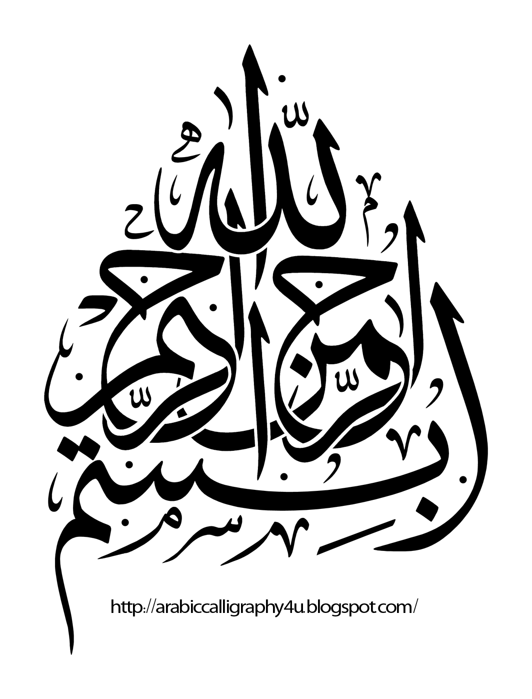 free islamic calligraphy download-part 04