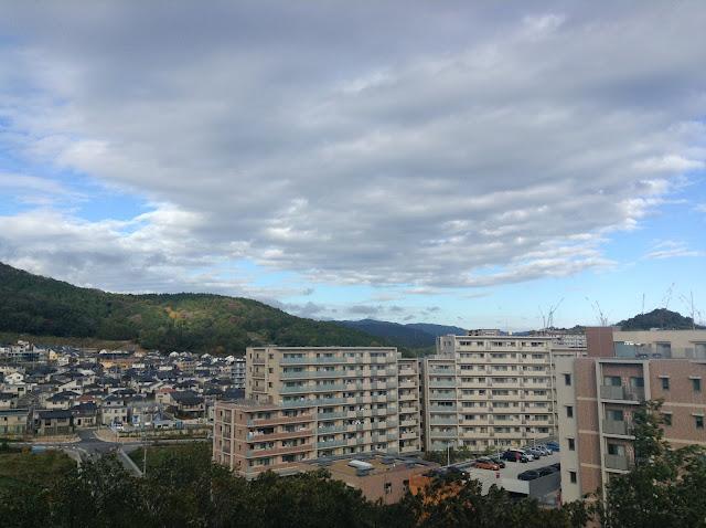 Minoh, Japan