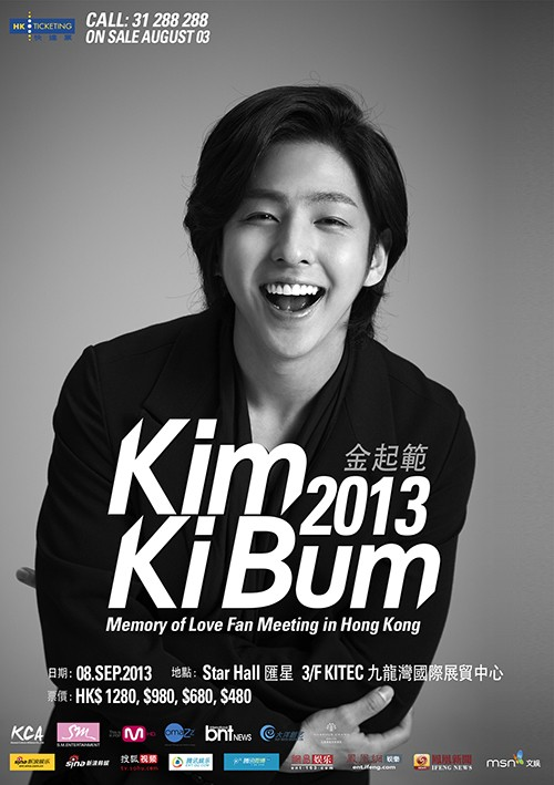Kim Kibum, Super Junior, Fan Meeting, Hong Kong