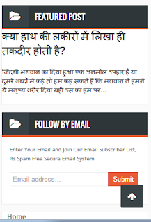 http://www.hindisuccess.com/2015/12/blogger-ka-featured-post-gadget-in-hindi.html