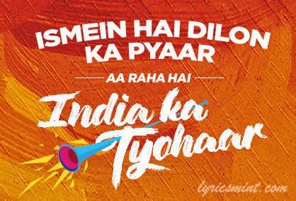 India Ka Tyohaar - IPL 2015