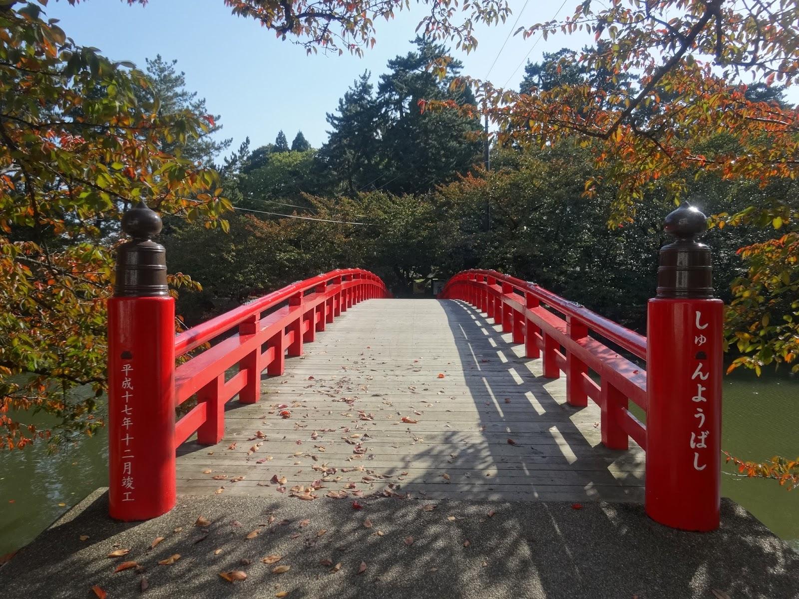 しゅんようばし,橋,紅葉,弘前城,弘前公園〈著作権フリー画像〉Free Stock Photos