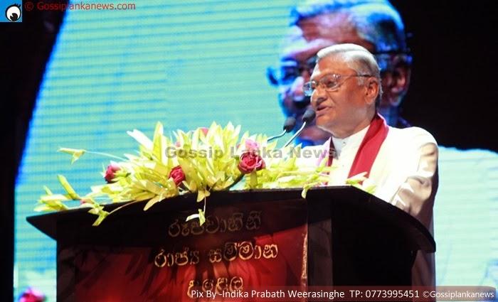 Gossip Sri Lanka News Sinhala