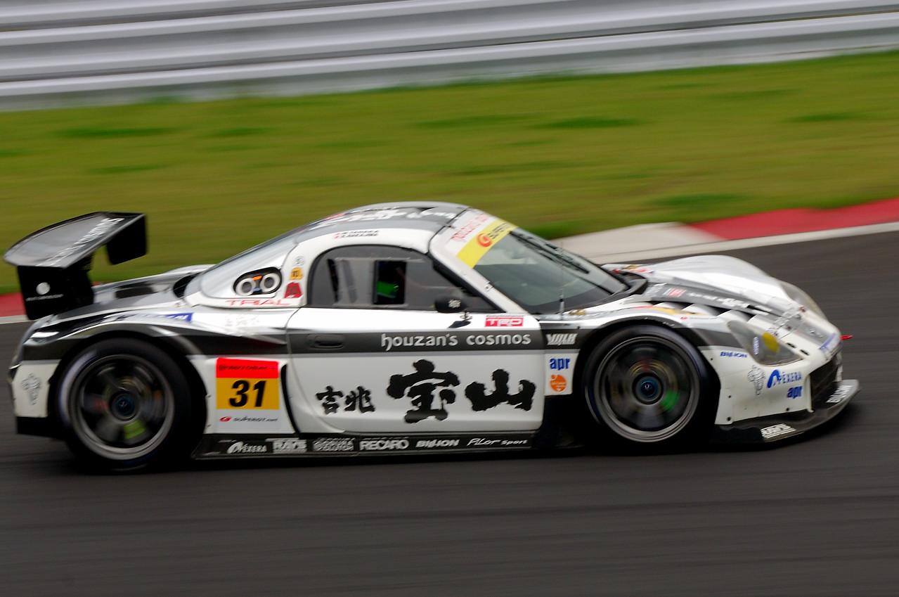 Toyota MR2, roadster, MR-S, MK3, ZZW30, wyścigi, sport, tor wyścigowy, japońskie, rywalizacja, zawody samochodowe, Super GT, JGTC, #31 Kiccho Houzan apr