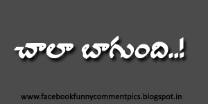 Telugu Comments Pics for Facebook