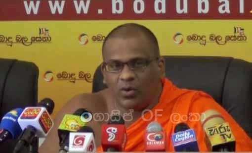 Galaboda Aththe Gnanasara Thero speaks about yahapalanaya